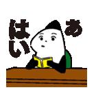 大森サティスファクション(清水コウセイ)(個別スタンプ:04)