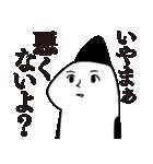 大森サティスファクション(清水コウセイ)(個別スタンプ:05)