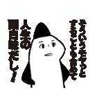 大森サティスファクション(清水コウセイ)(個別スタンプ:20)