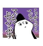 大森サティスファクション(清水コウセイ)(個別スタンプ:22)