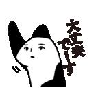 大森サティスファクション(清水コウセイ)(個別スタンプ:23)