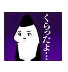 大森サティスファクション(清水コウセイ)(個別スタンプ:24)