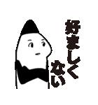 大森サティスファクション(清水コウセイ)(個別スタンプ:25)