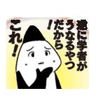 大森サティスファクション(清水コウセイ)(個別スタンプ:34)