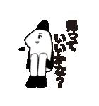 大森サティスファクション(清水コウセイ)(個別スタンプ:37)