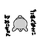 みぃちゃん専用スタンプ