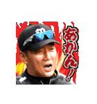 金本知憲(個別スタンプ:04)