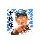 金本知憲(個別スタンプ:05)