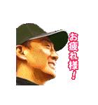 金本知憲(個別スタンプ:17)