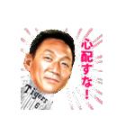金本知憲(個別スタンプ:18)