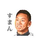 金本知憲(個別スタンプ:23)