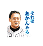 金本知憲(個別スタンプ:28)