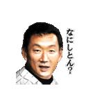 金本知憲(個別スタンプ:29)