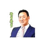 金本知憲(個別スタンプ:31)