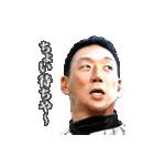 金本知憲(個別スタンプ:33)