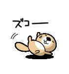 動け!突撃!ラッコさん(個別スタンプ:03)