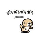 動け!突撃!ラッコさん(個別スタンプ:04)