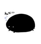 日常系シャドウピープル(個別スタンプ:2)