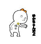 ゆかちゃんほい!(個別スタンプ:1)