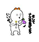 ゆかちゃんほい!(個別スタンプ:3)
