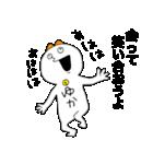 ゆかちゃんほい!(個別スタンプ:4)
