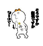 ゆかちゃんほい!(個別スタンプ:5)
