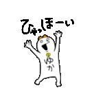 ゆかちゃんほい!(個別スタンプ:6)