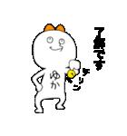 ゆかちゃんほい!(個別スタンプ:7)