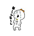 ゆかちゃんほい!(個別スタンプ:9)