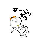ゆかちゃんほい!(個別スタンプ:12)
