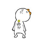 ゆかちゃんほい!(個別スタンプ:14)