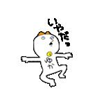 ゆかちゃんほい!(個別スタンプ:16)
