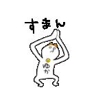 ゆかちゃんほい!(個別スタンプ:19)