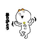 ゆかちゃんほい!(個別スタンプ:20)