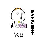 ゆかちゃんほい!(個別スタンプ:21)