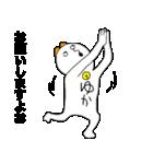 ゆかちゃんほい!(個別スタンプ:22)