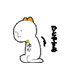ゆかちゃんほい!(個別スタンプ:23)