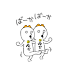 ゆかちゃんほい!(個別スタンプ:27)
