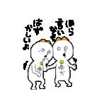 ゆかちゃんほい!(個別スタンプ:29)
