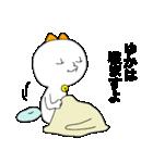 ゆかちゃんほい!(個別スタンプ:31)