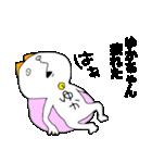 ゆかちゃんほい!(個別スタンプ:32)