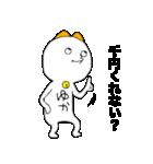 ゆかちゃんほい!(個別スタンプ:33)
