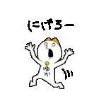ゆかちゃんほい!(個別スタンプ:35)