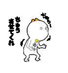 ゆかちゃんほい!(個別スタンプ:36)