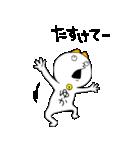 ゆかちゃんほい!(個別スタンプ:37)