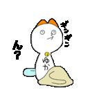 ゆかちゃんほい!(個別スタンプ:40)