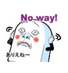 Mr.上から目線【英語版】(個別スタンプ:14)