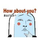 Mr.上から目線【英語版】(個別スタンプ:18)