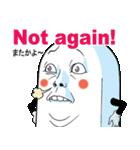 Mr.上から目線【英語版】(個別スタンプ:19)