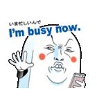 Mr.上から目線【英語版】(個別スタンプ:21)